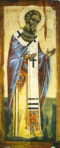 St. gregory